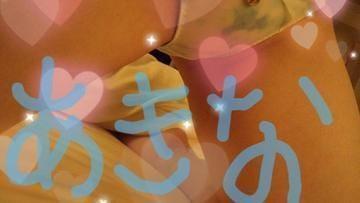 「おはようございます」10/10(水) 08:27 | あきなの写メ・風俗動画