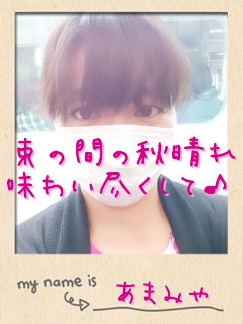 「贅沢に(*´ェ`*)」10/10(水) 12:00 | 雨宮樹理亜の写メ・風俗動画