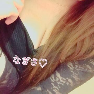 「♡こんにちは♡」10/10(水) 14:35   なぎさの写メ・風俗動画