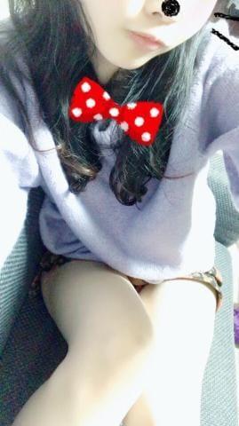「もうすぐ!」10/10(水) 16:18   香坂 ひなのの写メ・風俗動画