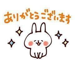 「♡ありがとう♡」10/10(水) 17:10   なぎさの写メ・風俗動画