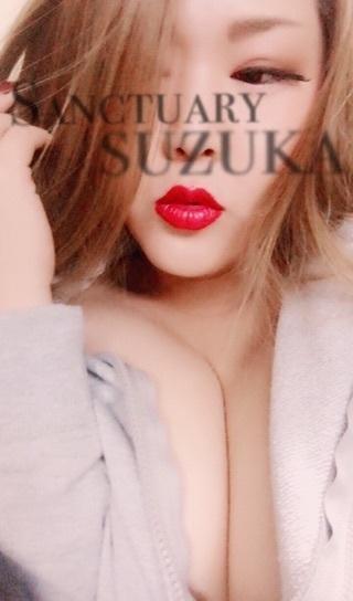 「【ひきこもり】」10/10(水) 22:17   矢神涼風の写メ・風俗動画