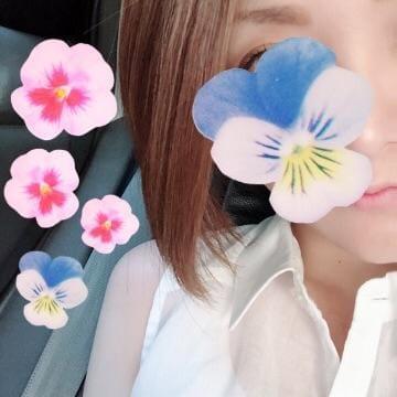 「本日12:00〜」10/11(木) 11:35 | こうの写メ・風俗動画