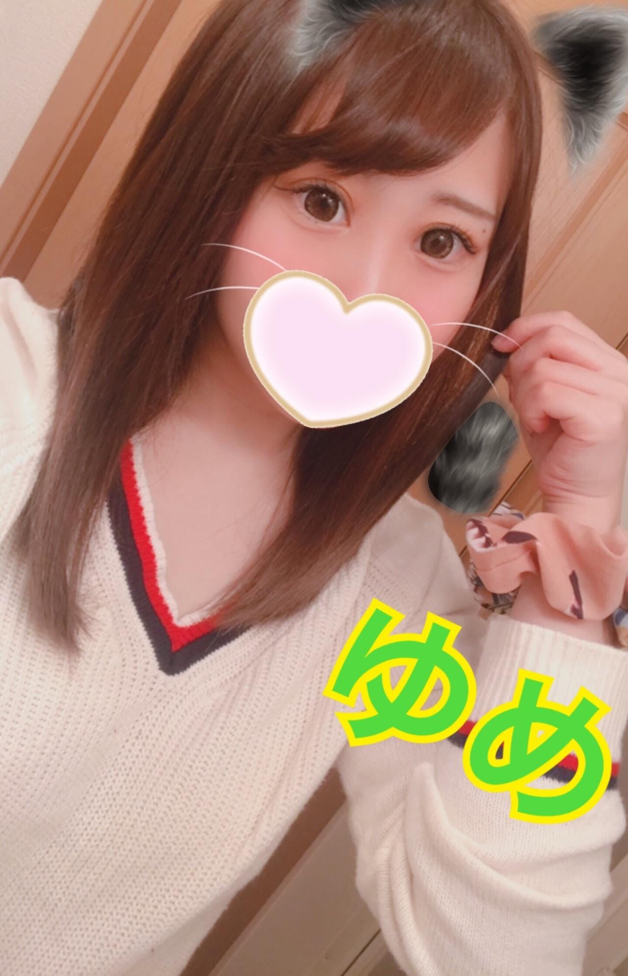 「お礼?」10/11(木) 17:25   ゆめの写メ・風俗動画