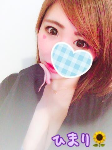 「出勤」10/11(木) 17:41 | ひまりの写メ・風俗動画