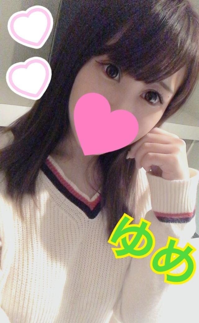 「出勤〜?」10/11(木) 17:49   ゆめの写メ・風俗動画