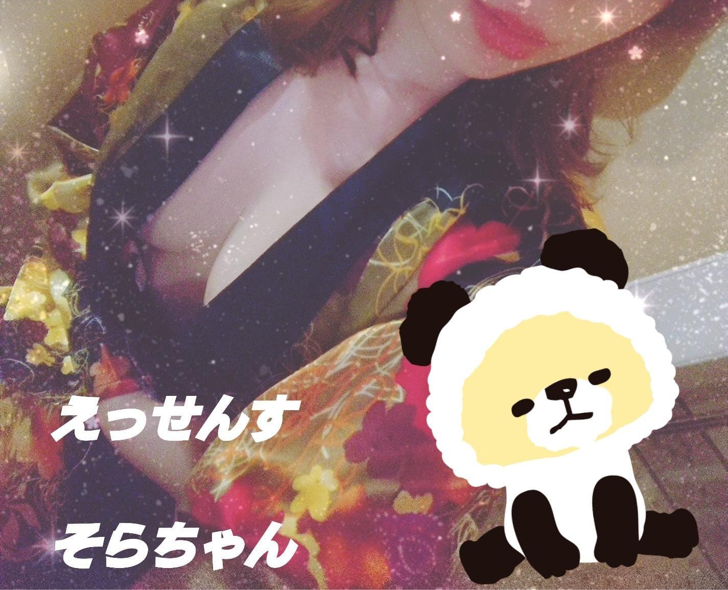 「ぱっくん」10/11(木) 19:27 | そらの写メ・風俗動画