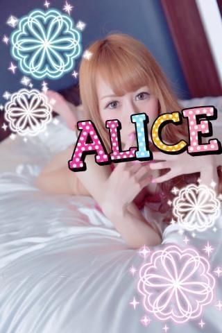 「出発!」10/11(木) 22:09 | ALICEの写メ・風俗動画
