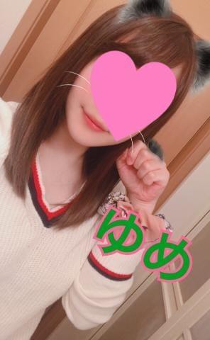 「しますよっ? ?.  ? .? ??」10/11(木) 23:32   ゆめの写メ・風俗動画