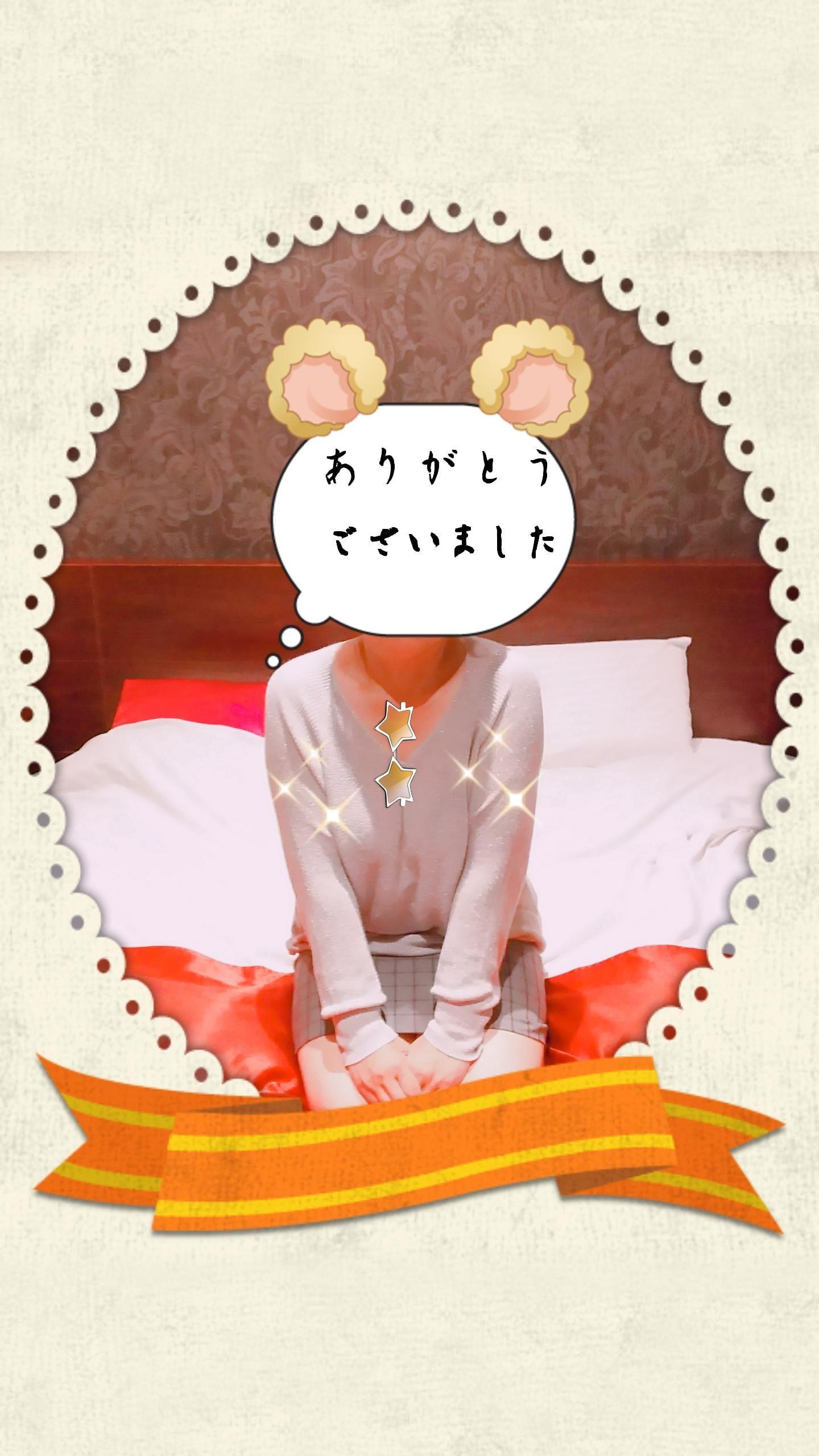 大林亜希子「動画撮影」10/11(木) 23:40 | 大林亜希子の写メ・風俗動画