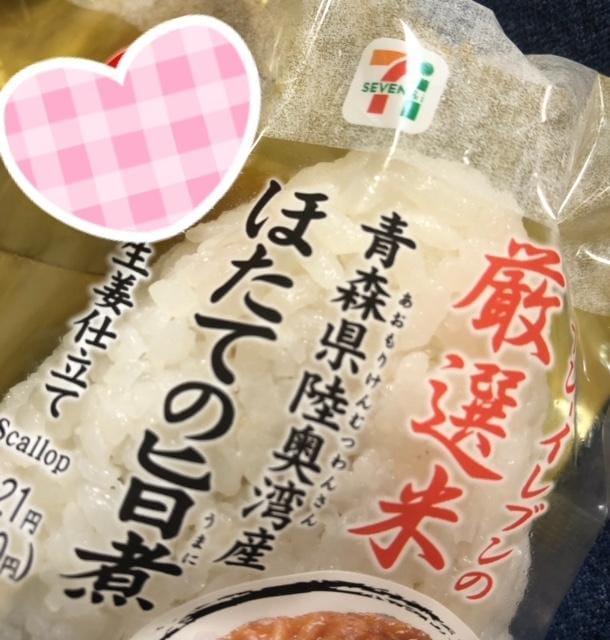みどり「ありがとう♡」10/11(木) 23:49 | みどりの写メ・風俗動画