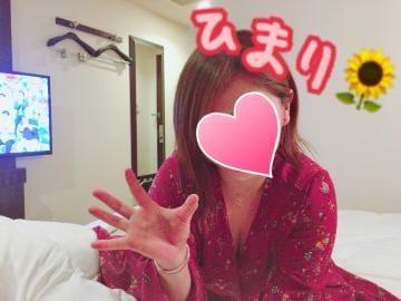 「むかいます」10/12(金) 00:35 | ひまりの写メ・風俗動画