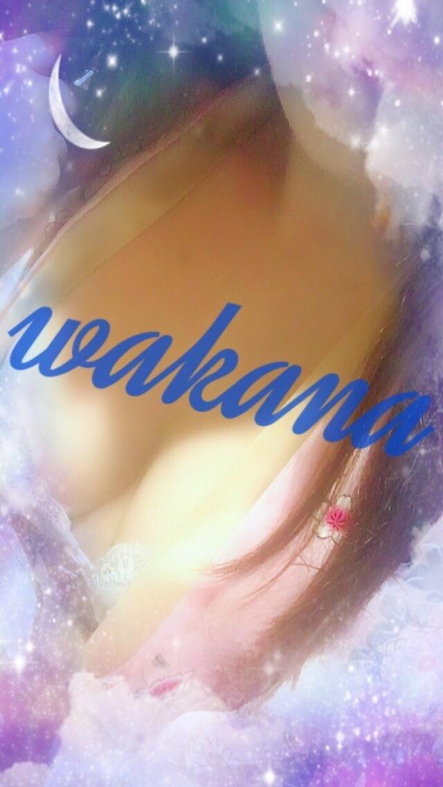 「おやすみなさい?」10/12(金) 03:26 | わかなの写メ・風俗動画