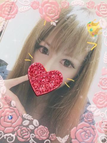 「新宿自宅のお客様へ」10/12(金) 04:50 | ALICEの写メ・風俗動画