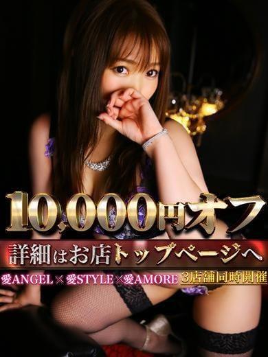 「#イベント#大開催!!」10/12(金) 06:08 | 舞鶴の写メ・風俗動画