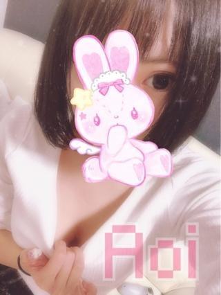 「うまるちゃん」10/12(金) 11:17 | あおいの写メ・風俗動画