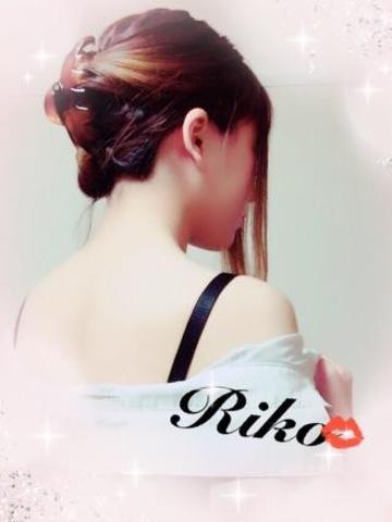 Riko(りこ)「2/4 03:42 ありがとう(*´ω`*)」02/04(土) 16:16 | Riko(りこ)の写メ・風俗動画