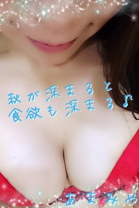 「味わい尽くしてo(*゚∀゚*)o」10/12(金) 12:00 | 雨宮樹理亜の写メ・風俗動画