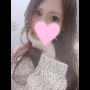 「お休み最終日、、、、」10/12(金) 13:37 | れな(金沢店絶対的エース)の写メ・風俗動画