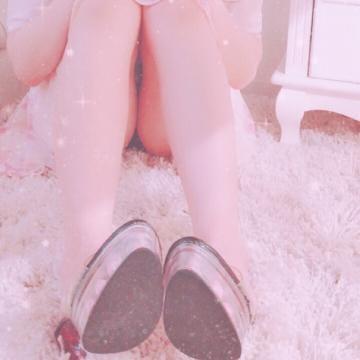 「Thanx?」10/12(金) 13:44 | ユアの写メ・風俗動画