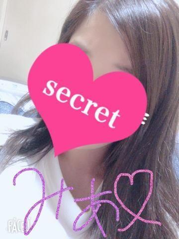 「ありがとう」10/12(金) 18:39 | 回春 新人 みあの写メ・風俗動画