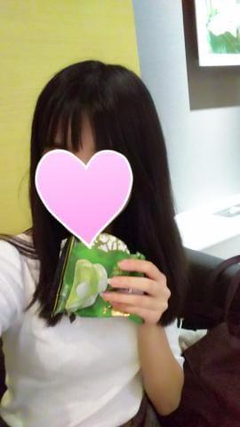 「リピーターさんありがとうございました❣️」10/12(金) 21:37 | あや【8/30入店】の写メ・風俗動画