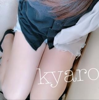 「104.お礼 01」10/12(金) 22:36 | キャロの写メ・風俗動画
