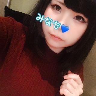 「いてます( ´?` )?」10/13(土) 02:40 | みなもの写メ・風俗動画