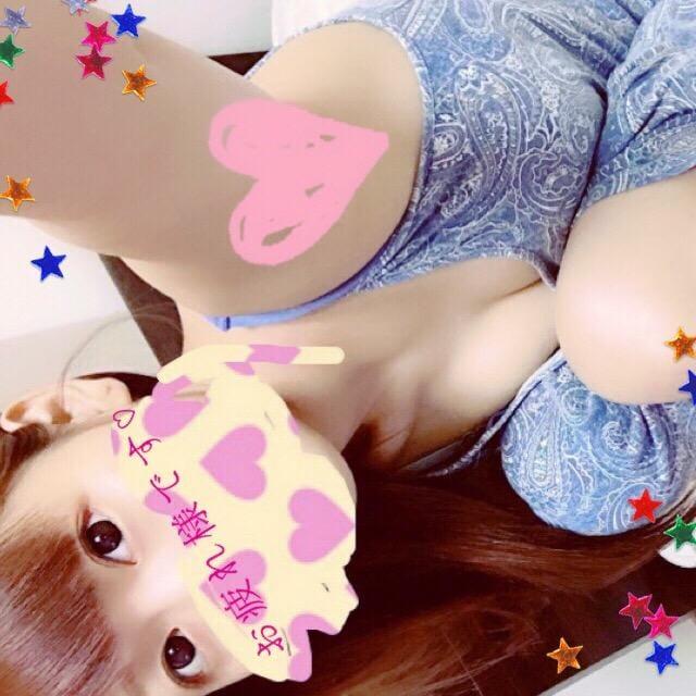 「12日のお礼です」10/13(土) 03:58   ひなたの写メ・風俗動画