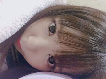 あすか「おふとぅん」10/13(土) 04:43 | あすかの写メ・風俗動画