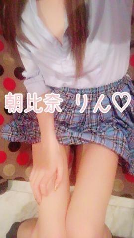 「おねんねします?」10/13(土) 05:35 | 朝比奈 りんの写メ・風俗動画