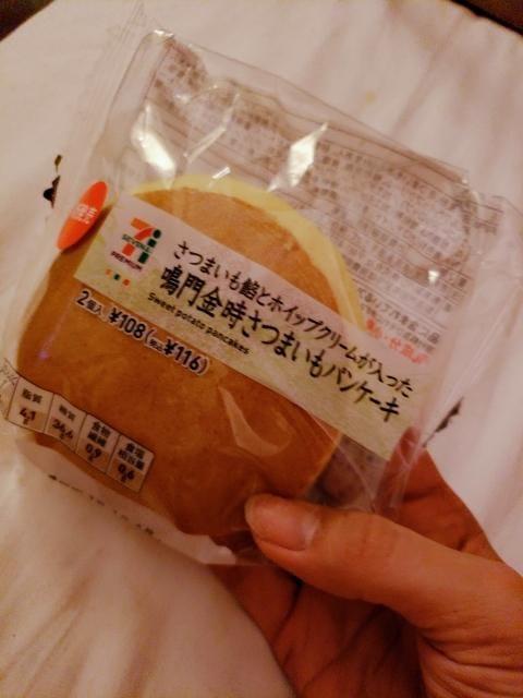 「ありがとう」10/13(土) 07:58 | あいの写メ・風俗動画