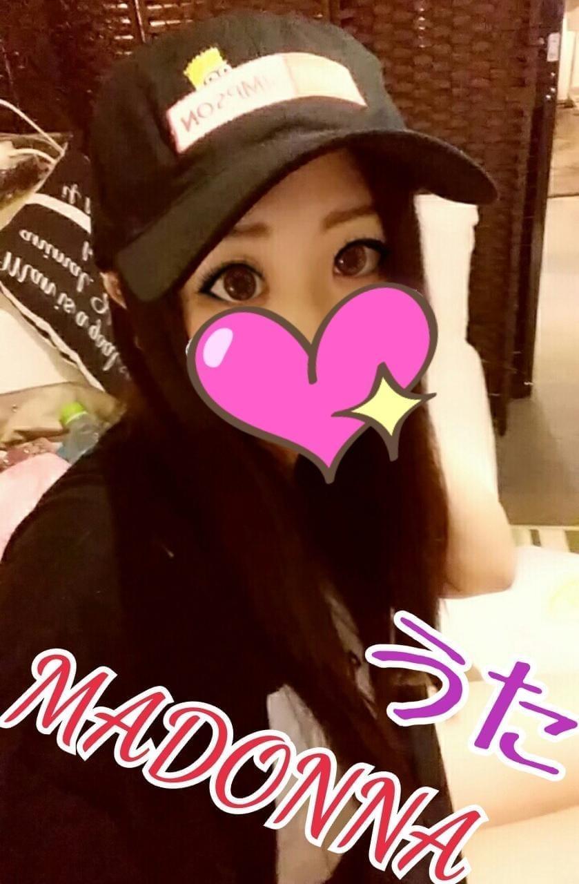 「レカリオ本指様???」10/13(土) 08:35   ウタの写メ・風俗動画