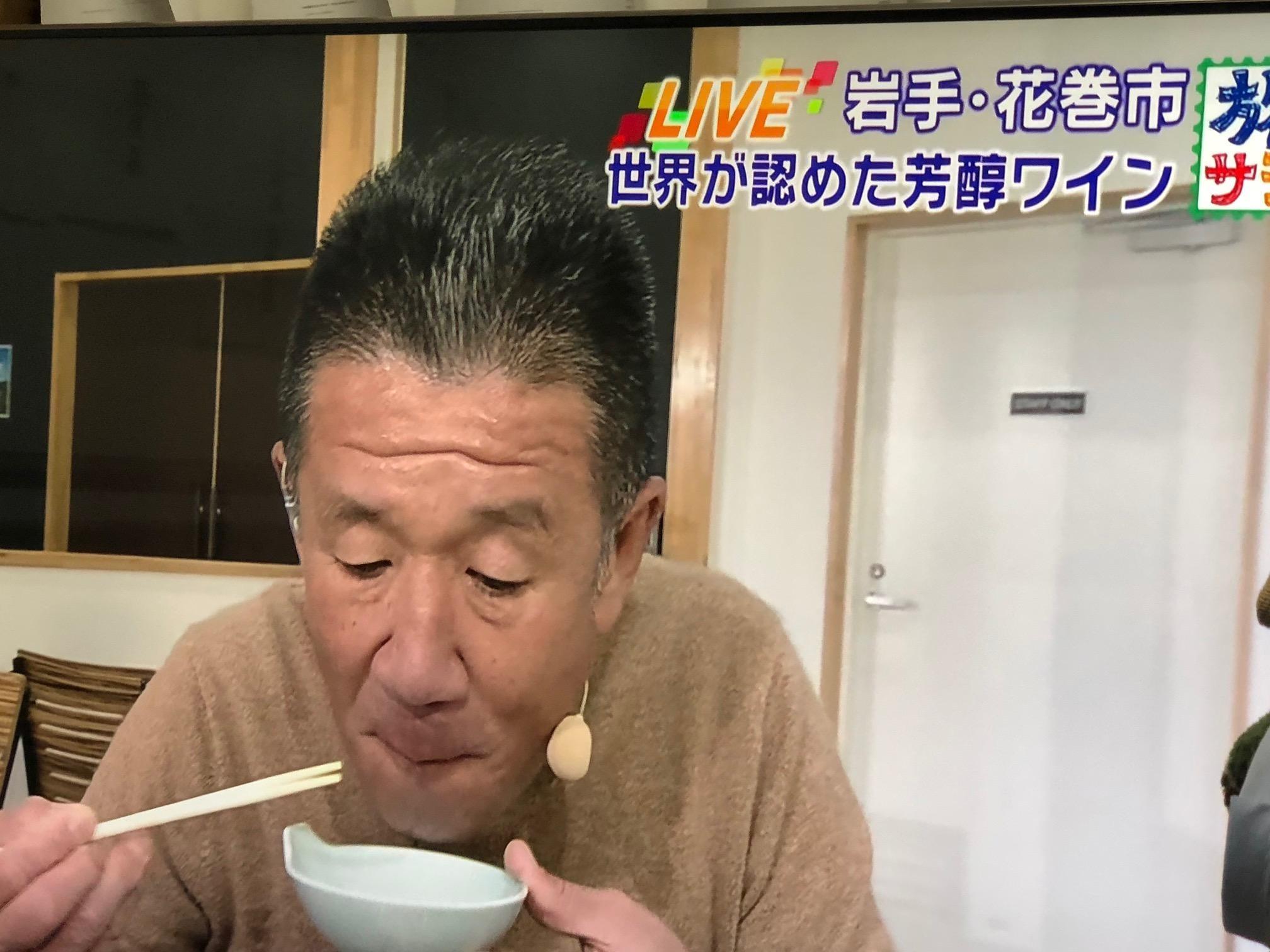 「おはよう」10/13(土) 09:04 | 根津楽々華の写メ・風俗動画