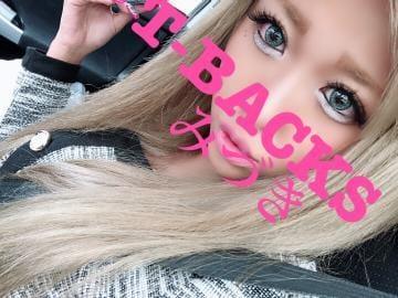 みづき「おはよ(≧∇≦)/」10/13(土) 10:52 | みづきの写メ・風俗動画
