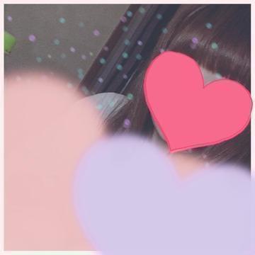 「このあと」10/13(土) 10:53 | はつねの写メ・風俗動画