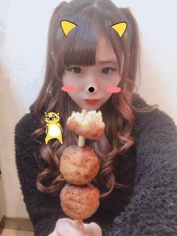 「今日は出勤」10/13(土) 12:08   ゆいかの写メ・風俗動画