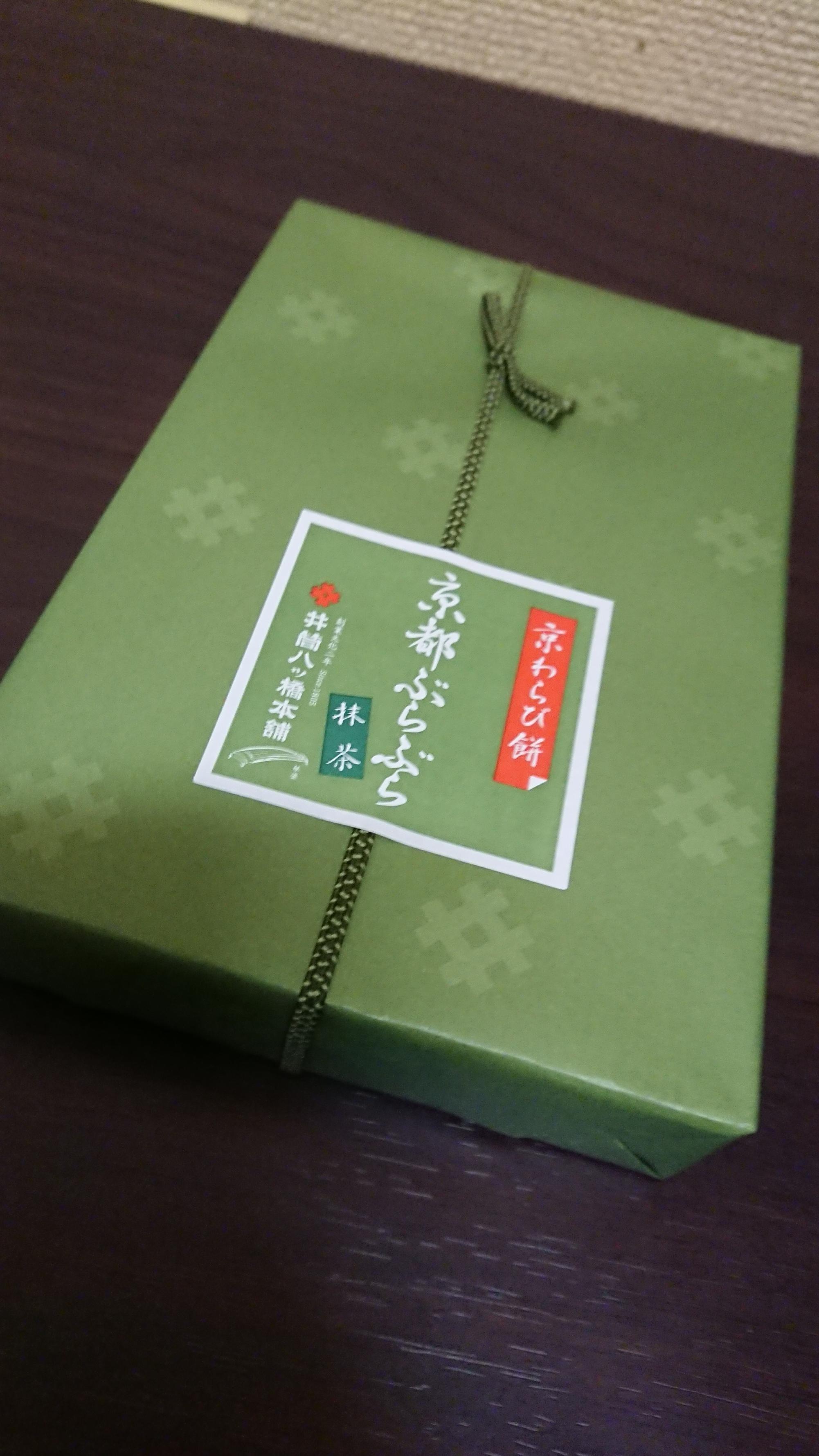 「今日も(*^▽^)/★*☆♪」10/13(土) 13:19 | 香-かおりの写メ・風俗動画