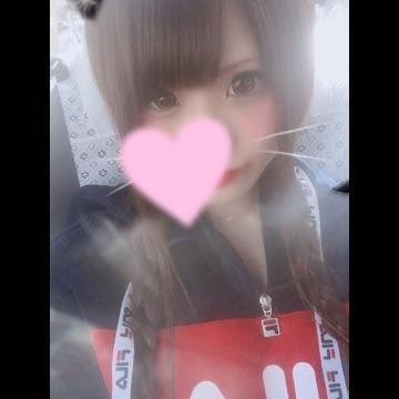 「しゅ!」10/13(土) 18:07 | れな(金沢店絶対的エース)の写メ・風俗動画