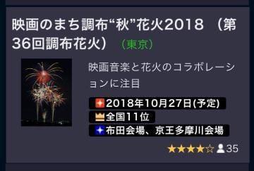 「出勤ー!」10/13(土) 19:20 | れなの写メ・風俗動画