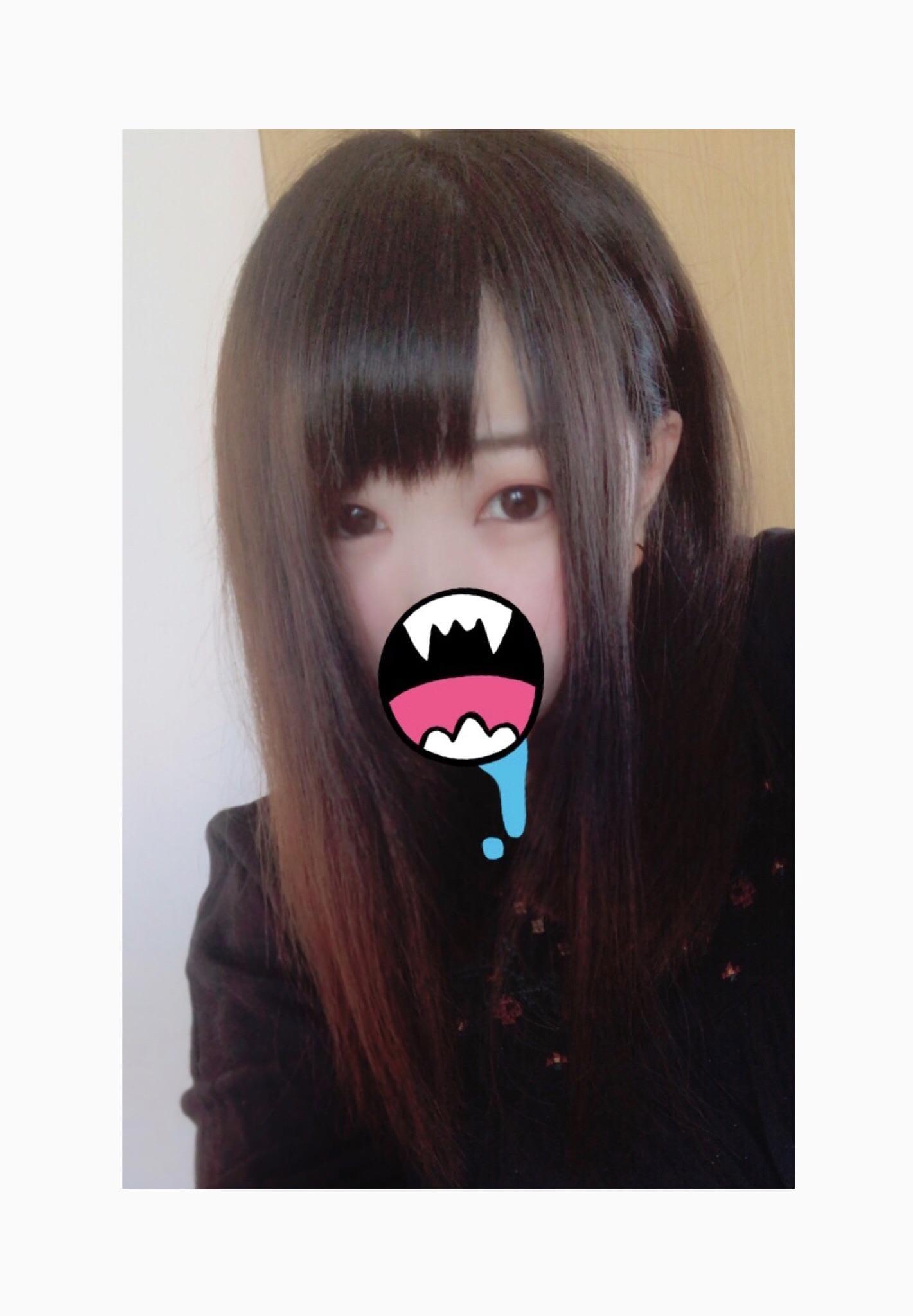 「おしまい!」10/13日(土) 20:04   うさぎ@究極萌ろり可愛すぎ宣言の写メ・風俗動画