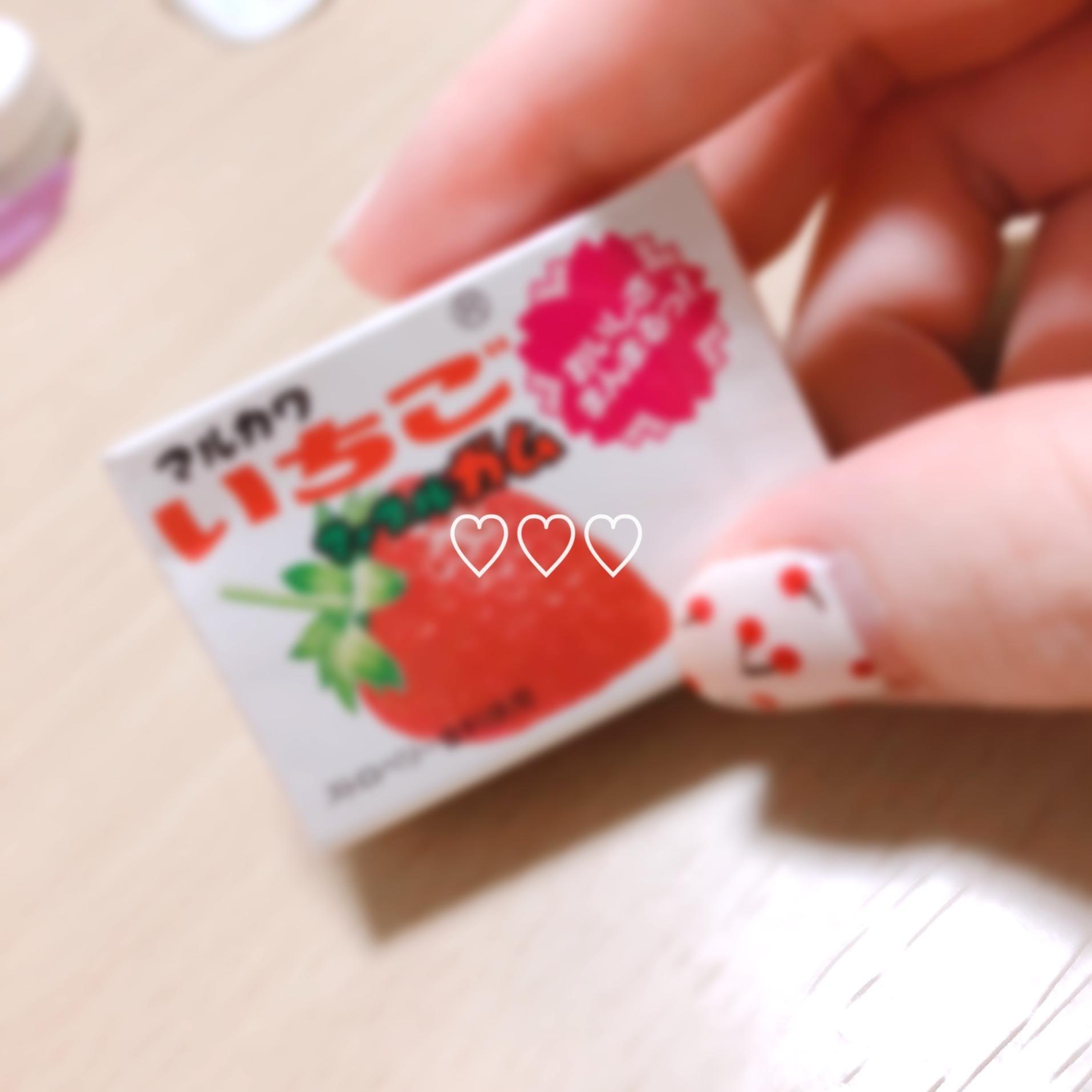 「良き日でした〜」10/13(土) 20:49   Kaera(かえら)の写メ・風俗動画