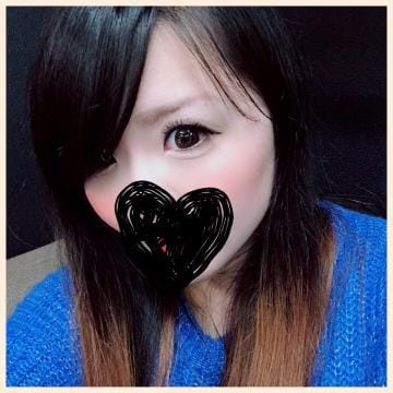 「こんにちわ」10/13(土) 20:52 | りろの写メ・風俗動画