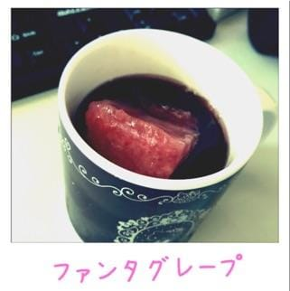 「ん!?!?」10/14(日) 01:10 | ☆らら☆の写メ・風俗動画