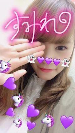「わーい」10/14(日) 02:19 | スミレの写メ・風俗動画