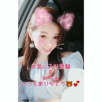 「うふふ?」10/14(日) 08:57 | 二階堂 麗美の写メ・風俗動画