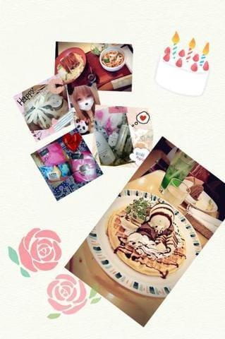 「おはようございます♡」10/14(日) 09:20 | ゆなの写メ・風俗動画