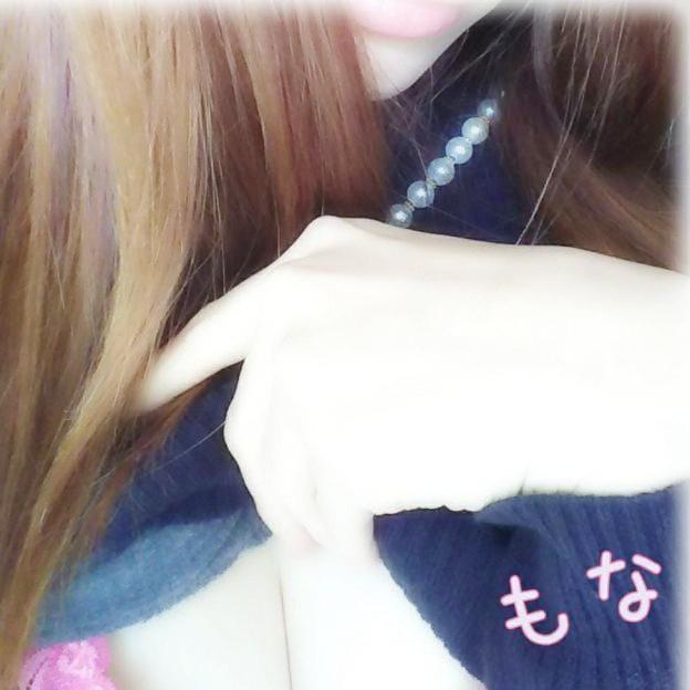「おはようございます*。」10/14(日) 10:40 | もな 女子アナ系美白麗顔美人♪の写メ・風俗動画