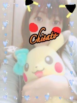 「chisato」10/14(日) 10:47 | ちさとの写メ・風俗動画
