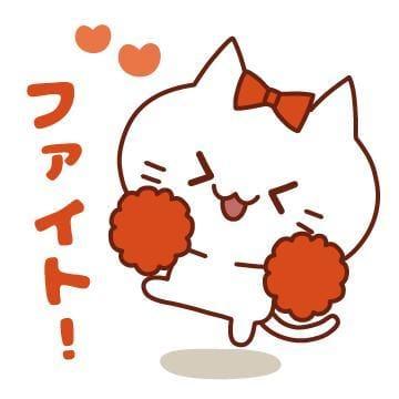 「感謝?お礼です?」10/14(日) 14:20 | *愛染さん*の写メ・風俗動画